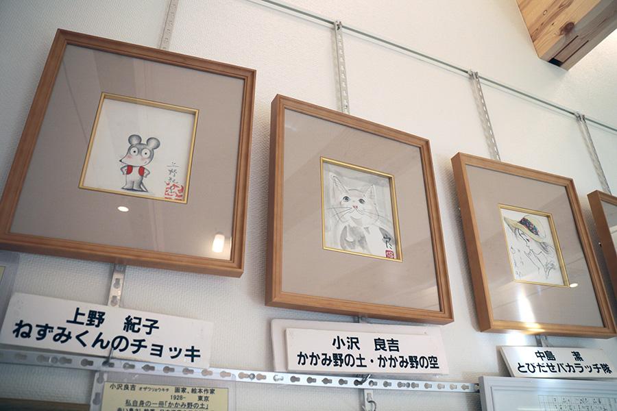 hahatoko_tenji04