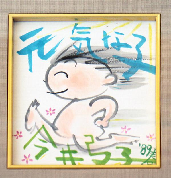 hahatoko_tenji08